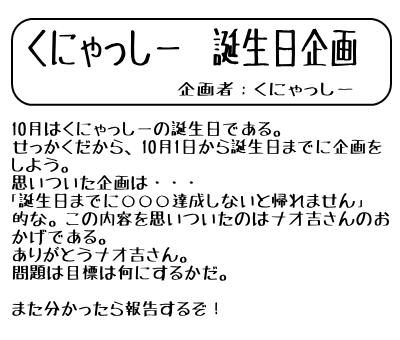 20150930_6.jpeg