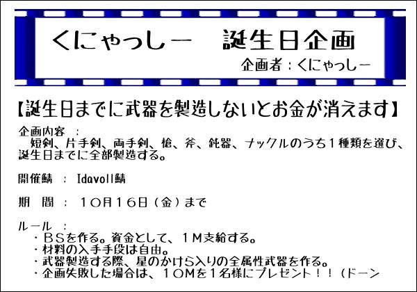 20151001_5.jpeg