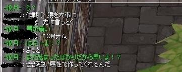 20151002_8b.jpg