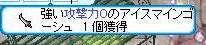 20151005_10.jpg