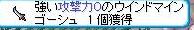 20151005_11.jpg