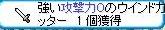 20151005_12.jpg