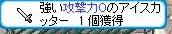 20151005_13.jpg