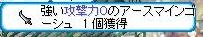 20151005_9.jpg