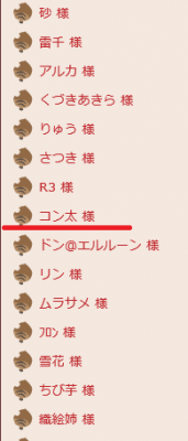 20151006_4.png