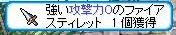 20151011_10.jpg