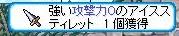 20151011_11.jpg