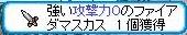 20151012_5.jpg