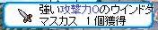 20151012_6.jpg