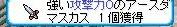 20151012_7.jpg
