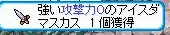 20151012_8.jpg