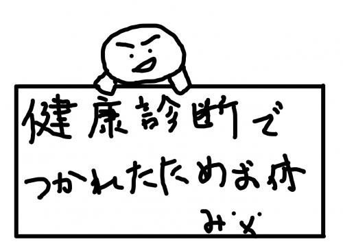 20151013_1.jpg
