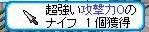 20151014_1.jpg