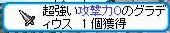 20151014_10.jpg