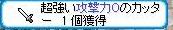 20151014_2.jpg