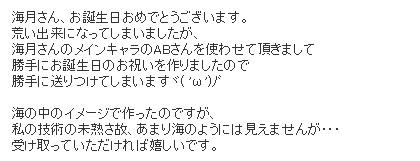 20151016_9.jpg