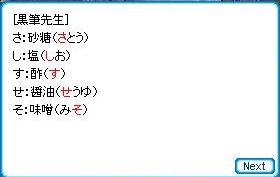 20151020_1.jpg