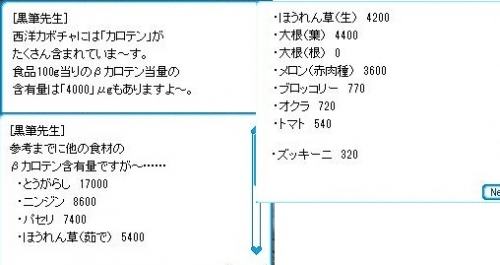 20151020_11.jpg