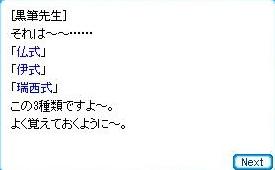 20151020_6.jpg