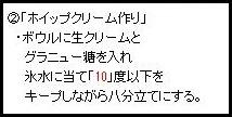 20151021_10.jpg