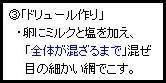 20151021_11.jpg