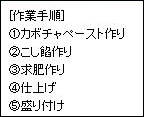 20151021_16.jpg