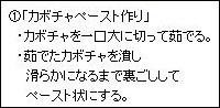 20151021_17.jpg