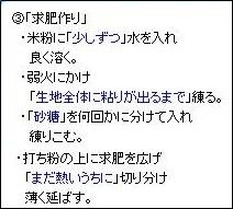 20151021_19.jpg