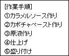 20151021_23.jpg