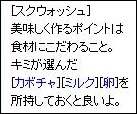20151021_24.jpg