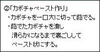 20151021_26.jpg