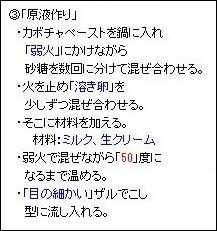20151021_27.jpg