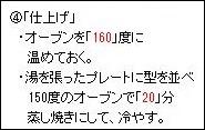 20151021_29.jpg