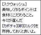 20151021_31.jpg