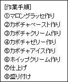 20151021_32.jpg
