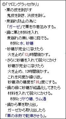 20151021_33.jpg