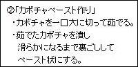 20151021_34.jpg