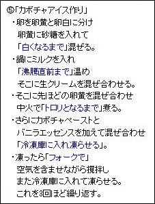 20151021_37.jpg