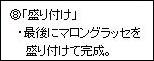 20151021_40.jpg