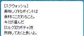 20151021_6.jpg