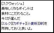 20151021_7.jpg
