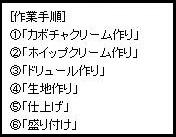 20151021_8.jpg