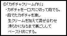 20151021_9.jpg