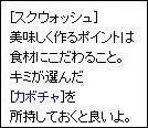 20151022_10.jpg
