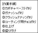 20151022_11.jpg