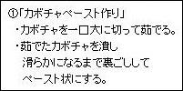 20151022_12.jpg