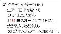 20151022_14.jpg