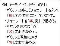 20151022_15.jpg
