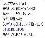 20151022_18.jpg