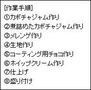 20151022_19.jpg